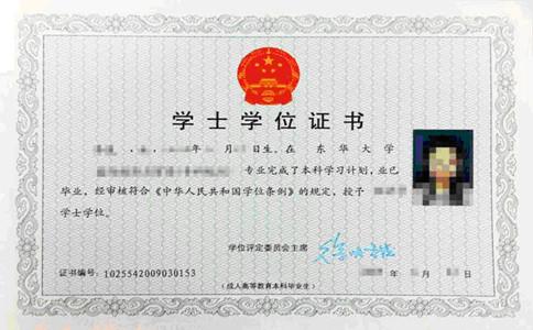 上海东华大学网络教育2014年秋季招生简章