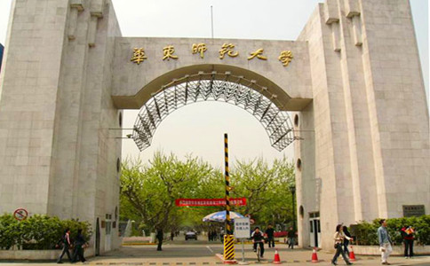 上海华东师范大学网络教育2015年大专本科招生简章