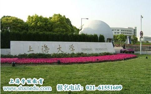 2015年上海大学成人高考高等教育大专本科招生简章gp6